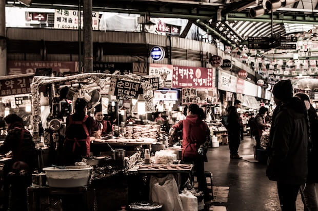 Asia Markt