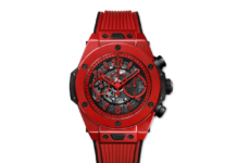 Unico Red Magic Chronometer von Hublot