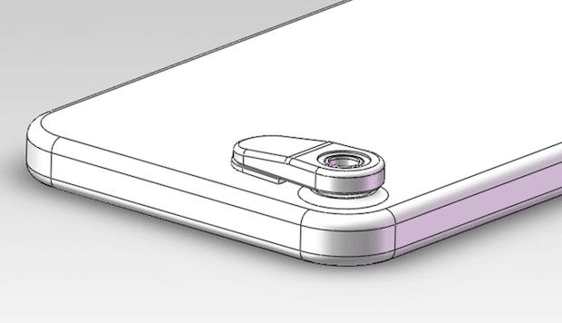 iMicro auf Smartphone