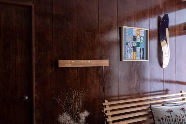 Mui Smart Home Steuerung aus Holz