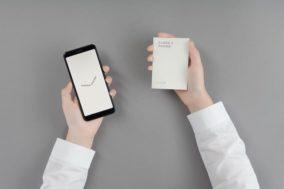 Paper Wallet - Papier Smartphone