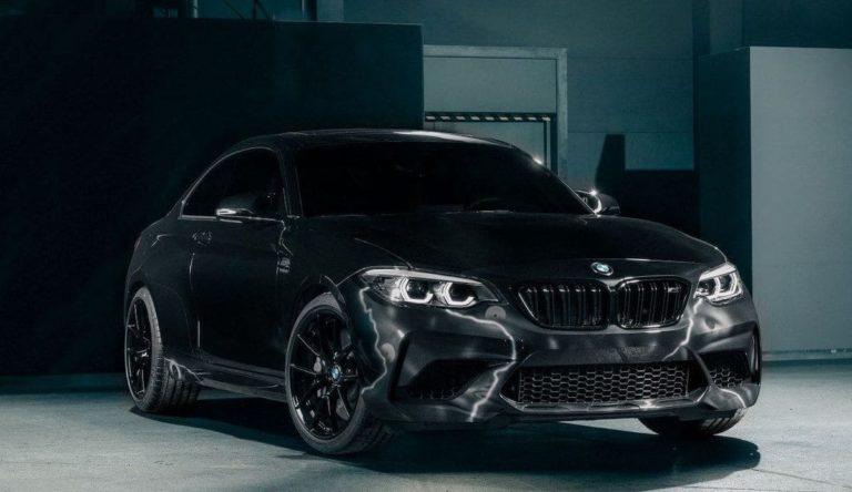 BMW M2 Futura Edition